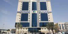 مستشفى زليخة يستخدم لأول مرة المثقاب الجراحي لفتح الشرايين في الدولة
