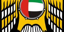 الإمارات تحذر رعاياها في جنوب أفريقيا من إعصار دينو