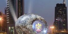 بالفيديو | هل هذا ما ستبدو عليه دبي عام 2050؟