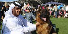 مهرجان أبوظبي للحيوانات الأليفة
