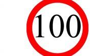 العمل بقرار تخفيض السرعة لـ100 كم في الساعة على طريق مليحة في الشارقة بدءًا من اليوم