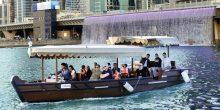 كم يكلف ركوب العبرة في قناة دبي المائية؟