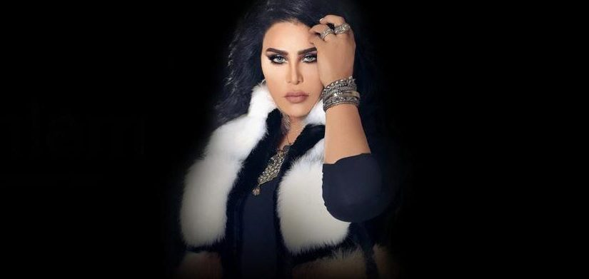 Ahlam-hero-deskto-events-spotlight