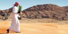 مهرجان طيران الإمارات للآداب 2017