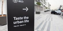 سيتي ووك يستضيف فعالية تذوّق الحياة الحضرية