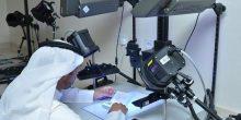 الإمارات تفرض إجراءات رقابة مشددة على جوازات السفر المزورة