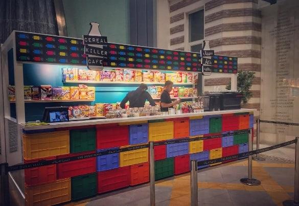 مقهى سيريال كيلر  دبي