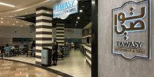افتتاح مطعم تواصي جريل في دبي فستيفال سيتي