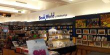 مكتبة كينوكونيا تفتتح أبوابها من جديد في دبي مول