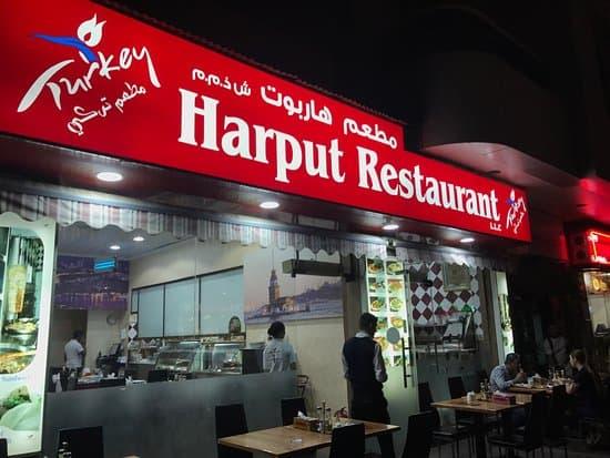 مطعم هاربوت
