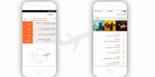 5 تطبيقات مهمة للاستخدام أثناء السفر