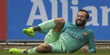 تقرير | كيف سيتعامل برشلونة مع كارثة إصابة مدافعه فيدال؟