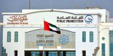 اتهام مدير عربي بدهس طبيب عمدًا إثر خلاف على مكان إيقاف سيارة