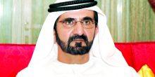 محمد بن راشد يوجه بتشكيل مجلس إدارة مركز دبي لتطوير الاقتصاد الإسلامي