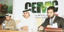 إدارة الطوارئ والأزمات والكوارث في أبوظبي تحذر من نشر الشائعات