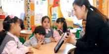 التربية | إدراج اللغة الصينية في مدارس أبوظبي