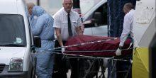 الإمارات تدين هجوم لندن وتدعو لبذل جهود إضافية لمواجهة الإرهاب