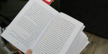 أبوظبي | أكثر من 200 مبادرة وفعالية خلال شهر القراءة