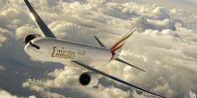 ديلي ميل تؤكد أن الحظر البريطاني يستثني طيران دولة الإمارات