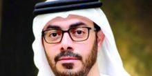 أوقاف دبي | تسديد ديون 25 أسرة في عام الخير