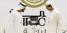 بالصور | محمد بن راشد يفتتح شركة عملات للطباعة الأمنية