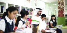 محمد بن راشد يطلق فعاليات الشهر الوطني للقراءة