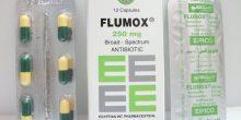الصحة تؤكد خلو الدولة من دواء فلوموكس