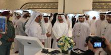 أحمد بن حميد النعيمي يفتتح معرض عجمان للتوظيف