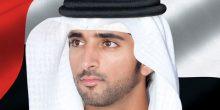 حمدان بن محمد ييكشف عن نتائج تجارة دبي الخارجية غير النفطية للعام 2016