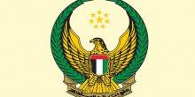 ارتقاء زكريا سليمان الزعابي في اليمن