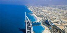 رسمي | الإمارات في نادي الـ 10 الكبار