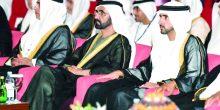 بالصور | محمد بن راشد يشرف على افتتاح القمة العالمية للصناعة والتصنيع في أبوظبي