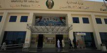 القيادة العامة لشرطة عجمان تلغي حجز السيارات المحجوزة لديها