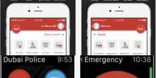 شرطة دبي تسجل 16 ألف بلاغ عبر تطبيق الحوادث البسيطة