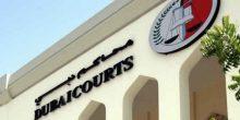 إحالة ممرضة عربية للجنايات إثر سرقة مخدومها الخليجي المسن