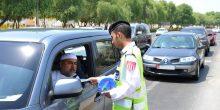 %94.5 من الحوادث المرورية في أبوظبي نتيجة سلوكيات خاطئة يرتكبها السائقين