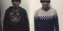 """شرطة أبوظبي تضبط متهمين يقومان بنشل الأشخاص عن طريق """"البصق"""""""