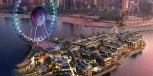 افتتاح بلوواترز نهاية 2017 بتكلفة 6 مليارات درهم من قبل مراس القابضة