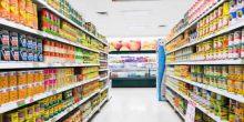 هيئة المنطقة الحرة في الشارقة تطلق أكبر مدينة غذائية في المنطقة