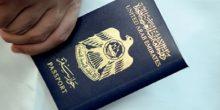 قريبا | بريطانيا تلغي تأشيرة دخول الإماراتيين