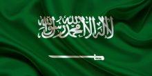 رسمي | بريطانيا تعتذر من المملكة العربية السعودية