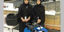 ثلاث طالبات إماراتيات يبتكرن طائرة لإدارة الازدحامات المرورية